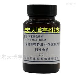 HD三氧化钨测硫仪定硫仪钨配件耗材