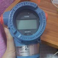 罗斯蒙特3051CD压力变送器市场价格