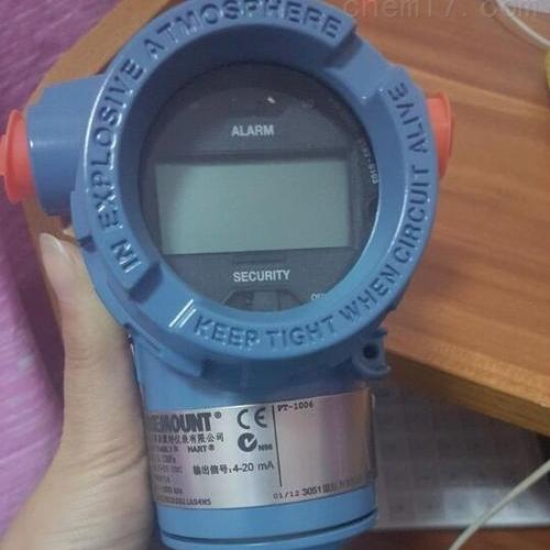 罗斯蒙特3051S压力变送器