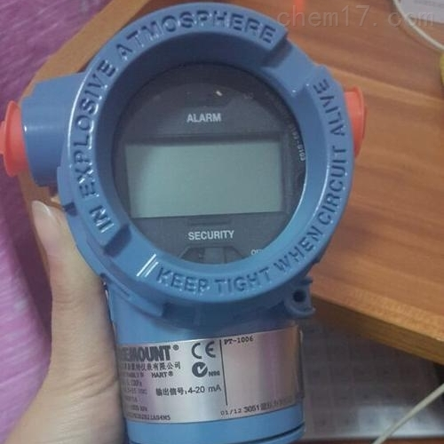 罗斯蒙特3051压力变送器