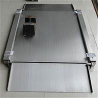 DCS-HT-C苏州不锈钢超低地磅 2T平台秤地磅斜坡一体