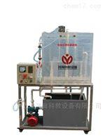 MYB-38移动罩冲洗滤池环境工程实训设备