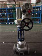 T940H给水回转式电动调节阀
