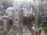 哪有回收化工厂蒸发量1吨的mvr蒸发器机组