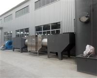 定制废气处理光氧设备