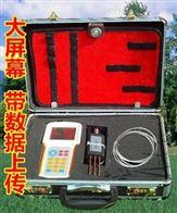 SYS-SFW土壤温湿度测定仪