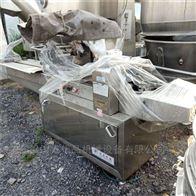 250型新到下走膜250型高速枕式包装机九成新