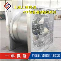 ZTF-3CDZ低噪声轴流风机