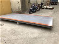 江阴30吨汽车地磅 2.5X6米小型汽车衡