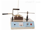 低价供应PN000238克利夫兰开口闪点试验器