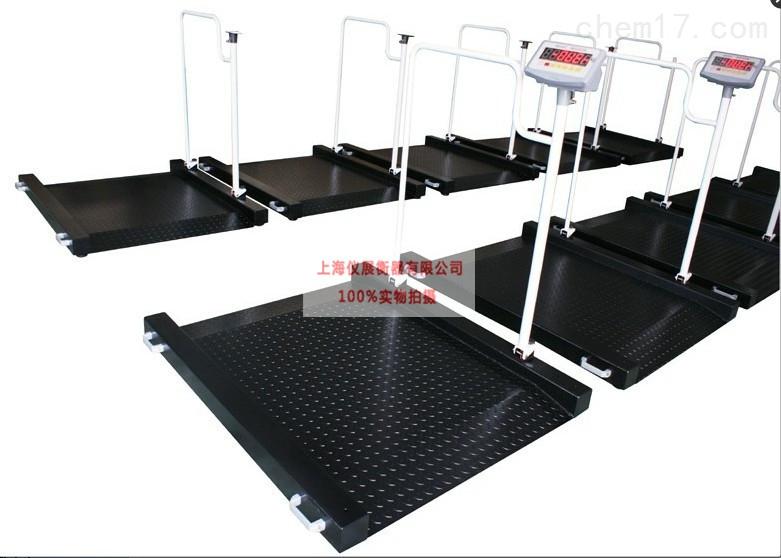 医院专用轮椅电子秤带打印功能称病人体重秤