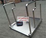 200kg輪椅電體重稱醫院病人用帶剎車電子秤