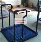 全304不銹鋼材質血透輪椅電子秤