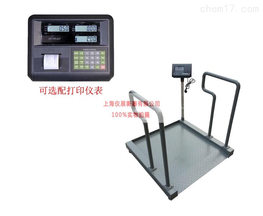 医院病人用电子地磅带打印轮椅电子秤价格