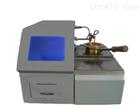 供应MHY-00765石油产品自动开口闪点测定仪