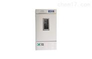 LRH-100/150B/250A型生化培養箱