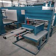 th001包裝機成套設備廠家直供全年熱銷