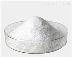 L-异亮氨酸销售商现货