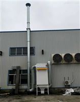 定制玻璃厂粉尘废气处理设备
