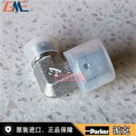 EW12LOMDCFEW12LOMDCF派克高压液压接头-正品PARKER