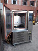 FT-SR80高低温交变湿热试验箱