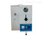 DSL-004A 蒸馏测定仪(单管式)