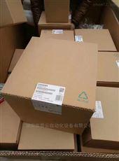 北京是有高价回收西门子模块吗