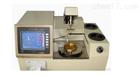 优价供应FDT-0132全自动开口闪点测定仪