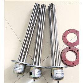 (220V)8不锈钢电加热元件