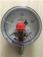 YXC-100B不锈钢磁助电接点压力表0-0.1Mpa