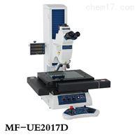 MF-UMF-U (Z轴电动/电动型)通用测量显微镜