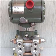 横河压力变送器2