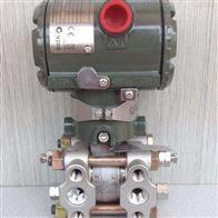 横河压力变送器的安装使用