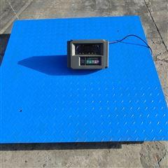 1.2*1.2m防爆小地磅 本安型防爆电子磅秤