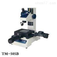 TM-500TM-500工具显微镜