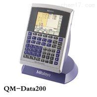 QM-Data200 2-DQM-Data200 2-D 数据处理器