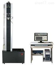 TC-DFY03堆肥分析可降解材料测试仪