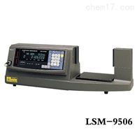 LSM-9506LSM-9506激光测径仪60mm测量显示装置一体机