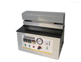 TC-RF300A热封试验仪