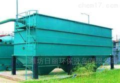 山东GZX斜制斜板沉淀池优质生产厂家