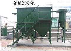 贵州GZX斜制斜板沉淀池优质生产厂家