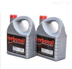 萊寶真空泵油