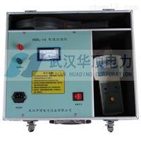 HDDL-IV电缆识别仪电力计量用