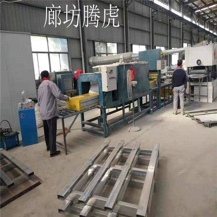 专业生产定制匀质板包装机