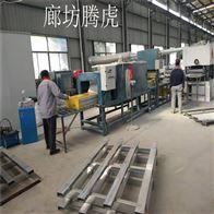 th001专业生产定制匀质板包装机