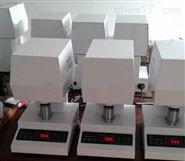 實驗室智能白度測定儀