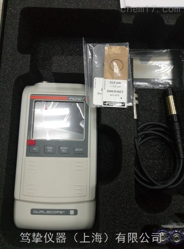 FMP10(DELTASCOPE/ISOSCOPE)测厚仪