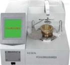 供应SKKS-09型开口闪点及燃点全自动测定仪