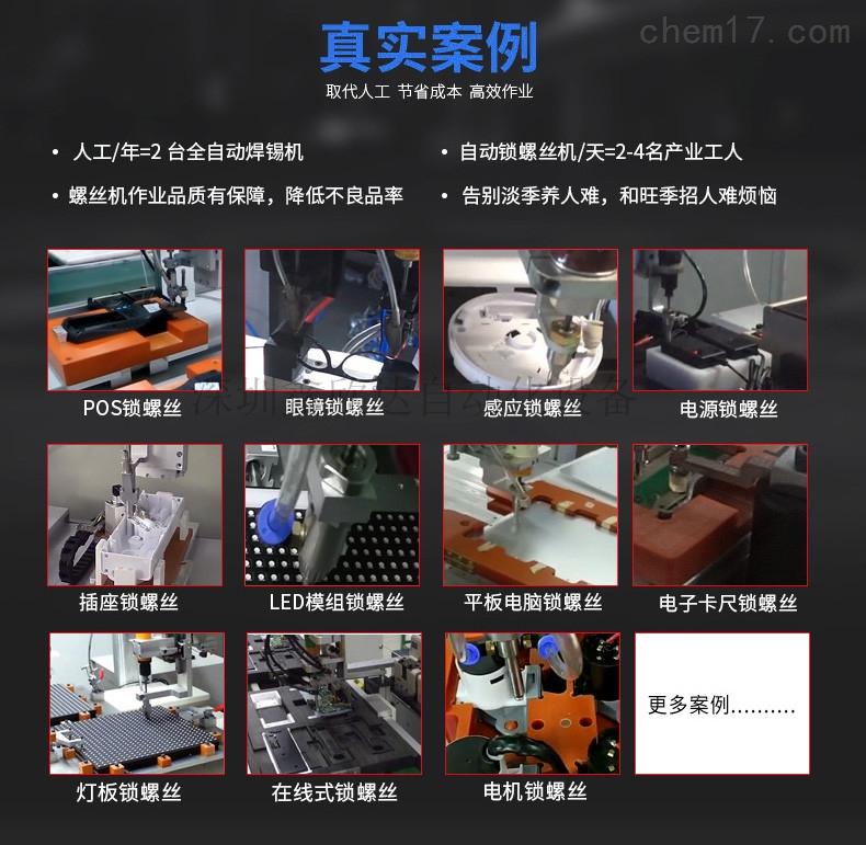 迪庆自动打胶机厂家