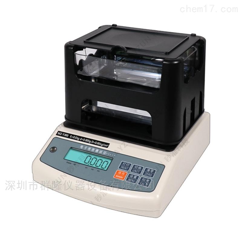 磁性材料密度测试仪 镍锌铁密度天平